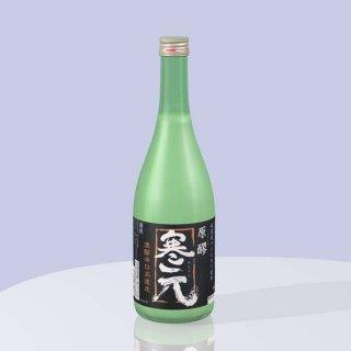 【佐渡発酵】 寒元 原醪 720ml