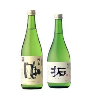 金鶴純米酒セット