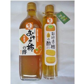 佐渡産おけさ柿の酢セット