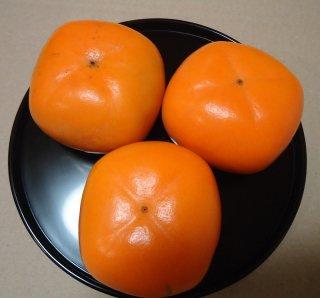 【令和2年予約受付終了】おけさ柿 A品 15kg