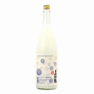 【真野鶴】ささにごり純米酒【季節限定】1800ml