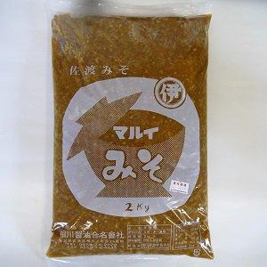 佐渡のおみつ味噌 2�