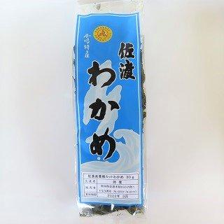佐渡水津産 カットわかめ 30g