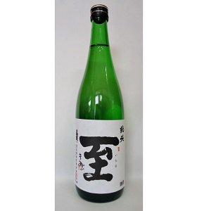 【真稜】純米 至1800ml