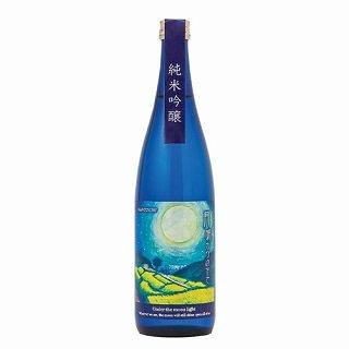 【真野鶴】月明かりの下で 純米吟醸 720ml