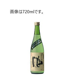 【金鶴】冬期限定 純米活性にごり酒 300ml