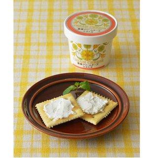 【佐渡乳業】農場クリームチーズ(100g)