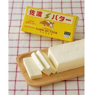 【佐渡乳業】佐渡バター有塩(200g)