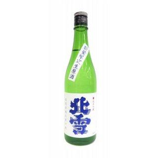 【北雪】純米吟醸越淡麗生原酒 720ml