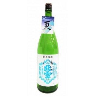 【北雪】夏季限定 純米吟醸 1800ml