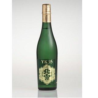 【北雪】純米大吟醸YK35 1800ml