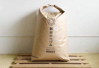 特別栽培米コシヒカリ「鞆田のつづみ」(玄米)30kg