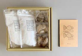 米粉のおやつBOX【米粉・レシピブック付き】 ※ 限定20セット
