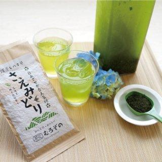 たっぷり簡単水出し茶セット【さえみどり】