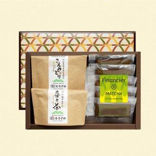 八女抹茶フィナンシェと深蒸し茶2種セット