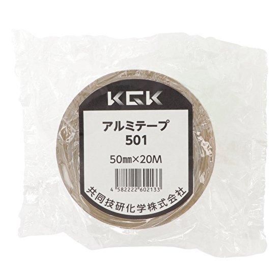 アルミ箔を特徴を維持した、耐久性、熱伝導性に優れたアルミテープ つやあり「501」【画像2】