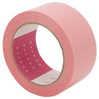 防水テープ 防水気密テープ スーパーポリクロス片面テープ「HBピンク」