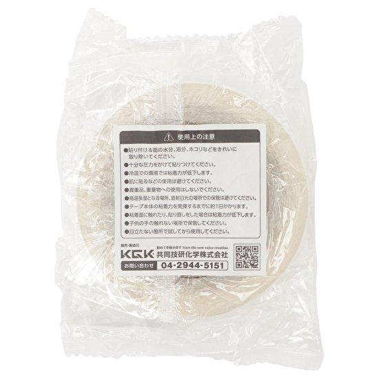 高い接着力、防水性、耐熱性、耐薬品性に優れて 分子勾配膜両面テープ「200A30」【画像3】
