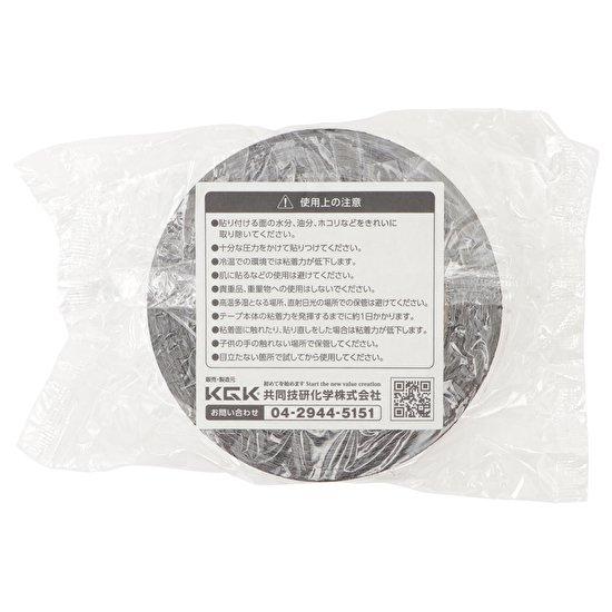 超強力両面テープ分子勾配膜両面テープ 300Z150B【画像3】
