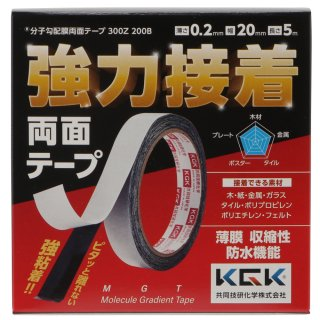 不織基材両面テープ 強力接着両面テープ MGT
