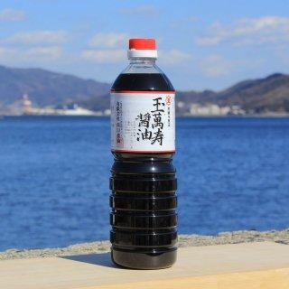 特級本醸造 玉萬寿醤油 1l