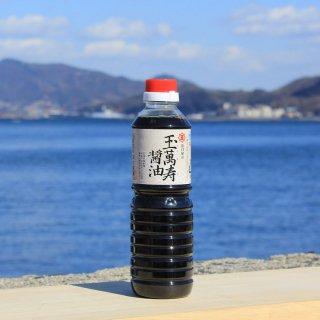 特級本醸造 玉萬寿醤油 500ml