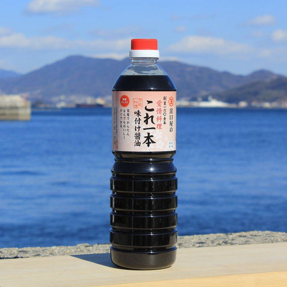 愛情料理 これ一本 味付け醤油 1l - 濵口醤油