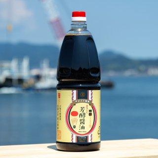 芳酵醤油 1.8l