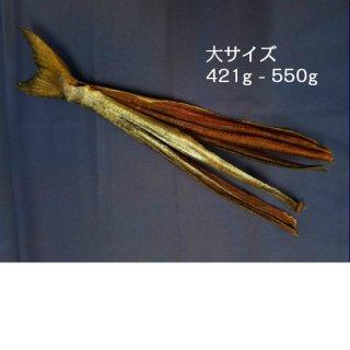 1本鮭くんせい≪大サイズ≫