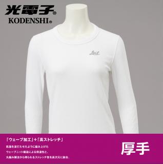 光電子®クルーネックアンダーシャツ【厚手タイプ】 〜lady's〜