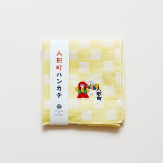 人形町ハンカチ 「人形町×江戸歌舞伎」