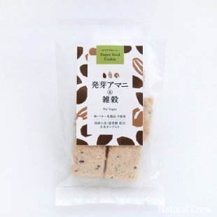 【Super Seed Cookie】発芽アマニ&雑穀クッキー