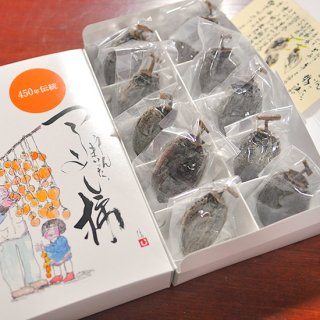 【季節限定商品】 日本で唯一の燻す干し柿 杉休(さんきゅう)の 「越前今庄つるし柿」 10個入(2L・化粧箱) 2020年分の2Lサイズ、再入荷しました