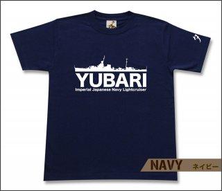 軽巡洋艦 夕張 Tシャツ