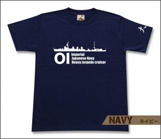 軽巡洋艦 大井 Tシャツ
