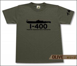 潜水艦 イ-400 Tシャツ