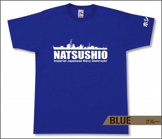 駆逐艦 夏潮 Tシャツ
