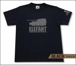 エレファント 重駆逐戦車 Tシャツ