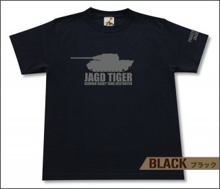 ヤークトティーガー 重駆逐戦車 Tシャツ