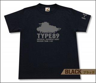 八九式中戦車 イ号 Tシャツ