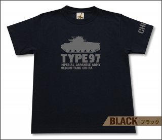 九七式中戦車 チハ Tシャツ