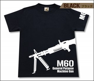 M60 機関銃 Tシャツ
