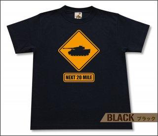 虎注意 Tシャツ
