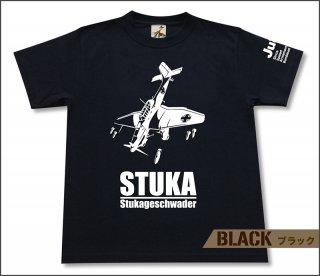 Ju87B スツーカ Tシャツ