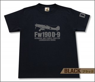 フォッケウルフ Fw190 D9 Tシャツ