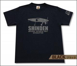 局地戦闘機  震電 Tシャツ