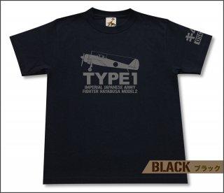 一式戦闘機 隼 II型(後期型) Tシャツ