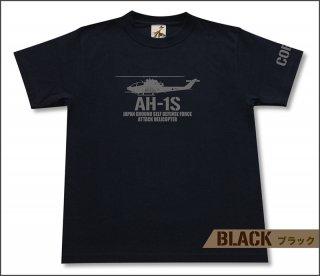 陸上自衛隊 AH-1S コブラ Tシャツ