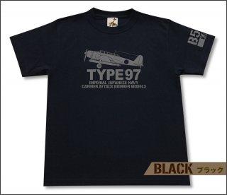 九七式艦上攻撃機 三号 Tシャツ