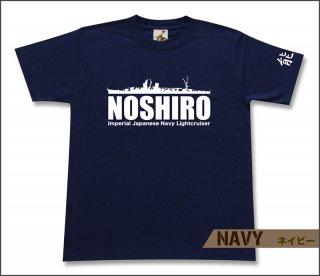 軽巡洋艦 能代 Tシャツ